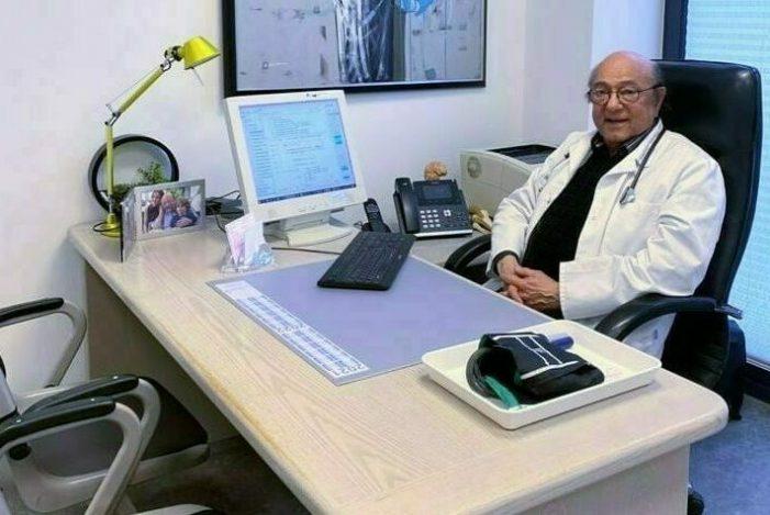 Hausarzt B. Al-Ghoul